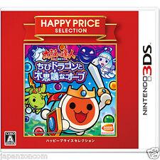 Taiko no tatsujin chibi dragon HAPPY PRICE NINTENDO 3DS JAPANESE  JAPANZON