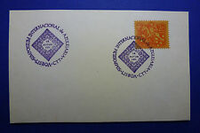 LOT 12289 TIMBRES STAMP ENVELOPPE AZULEJOS CARREAUX PORTUGAL ANNEE 1971