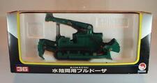Shinsei 1/60 Komatsu Amphibious Bulldozer OVP #939