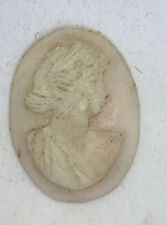 NOS Antique Oval Carved Shell Detailed Cameo Stone Piece 19.5 mm x 14 mm #ZZ123