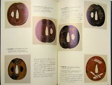 Japanese Old Book Antique Kamakura - Edo Tsuba & Fittings of Samurai Katana