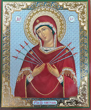 Orthodox Russian Icon Virgin Mary of Seven Swords Seven Sorrows Russia