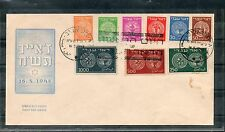 Israel Scott #1-9 Doar Ivri Full Set on Official First Day Cover!!