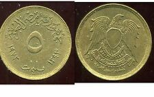 EGYPTE 5 milliemes 1973 - 1393   ( bis )