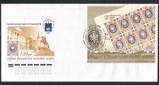 Russia 2007 Stamp-on-Stamp/Eagle/Coat-of-Arms/Heraldry/Horse FDC (S-P) (n33907)