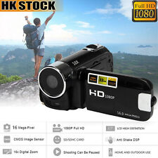 "PRO 2.7"" LCD HD 1080P DV 16MP 16X Zoom Digital Camcorder SD 32G Video Camera BK"