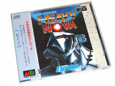 Brand New Sealed Heavy Nova for Mega Drive CD - Japanese Import Video Game