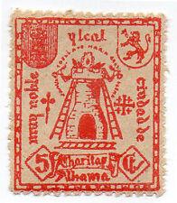 Sello Local Guerra Civil Alhama de Granada -Cat. Galvez 32.  ORD:1326