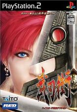 Used PS2 Bujingai   Japan Import (Free Shipping)