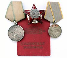 1945 Soviet Russian WWII SILVER Order Red Star Medals Bravery Combat Service DOC
