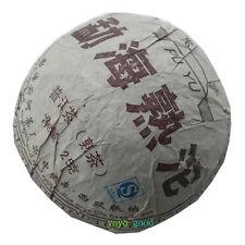 2007yr Xishuangbanna Menghai Ripe Tuo Tea Aged Pu'er Puerh Bowl Tea 250g