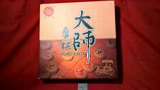 Singular Chinese Chess Engraved Polymer Resin Pieces with Board