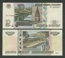 RUSSIA - 10 rubles  1997 (2004)  P268c  Uncirculated  ( Banknotes )