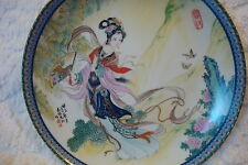 "Beauties Of The Red Mansion Chinese Collection ""Pao-chai"" plate"