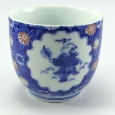 Japanese Antique  Sencha Tea cup Blue and white Boy's Playing w/Butterflies Sign