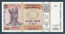 Moldova 200 Lei, 1992 (1995), P 16, UNC