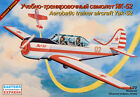 EASTERN EXPRESS 72147 AEROBATIC TRAINER AIRCRAFT YAK-52 SCALE MODEL KIT 1/72 NEW