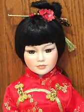 Accents & Occasions Asian Porcelain Doll in Red & Gold Dress, 1999, A&O, 19""