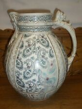 Antique Fancy Wash Set Pitcher Only - Face On Spout - Lion On Handle