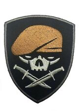 RANGER SPECIAL FORCES MEDAL OF HONOR MOH HOOK INFIDEL MORALE PATCH