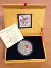 CANADA 2014 Blessings of Good Fortune Chinese Stamp and Coin Set 50 cent