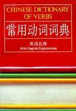 Chinese Dictionary of Verbs (American)