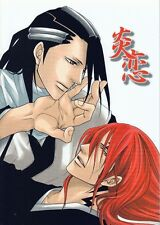 Bleach YAOI Doujinshi Dojinshi Comic Manga Byakuya x Renji Burning Love Piece