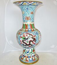 "16.1"" BIG Antique or Vintage ? Chinese White Cloisonne Vase w/ Celestial DRAGONS"