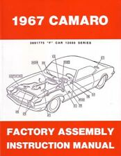 1967 Chevrolet Camaro RS SS Z28 Assembly Shop Manual Instructions Illustrations
