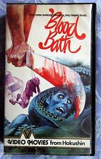 BLOOD BATH, HOKUSHIN, PRE CERT, VHS, PAL, DPP39, VIDEO NASTY