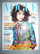Magazine mode fashion VOGUE JAPAN #203 july 2016