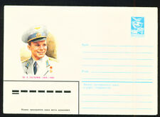 Russia,USSR, 1984 , Space, Y.A.Gagarin on cover, 50th anniversary of birthday