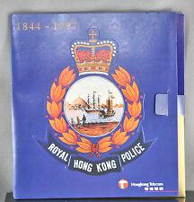 Defunct Royal Hong Kong Police Collector's Phone Cards Set 1844-1997