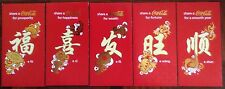 Ang pow  red packet Coca Cola 5 pcs new