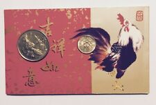Singapore Yr Of Rooster $1.00 Coin, $2.00 Note And rooster Medal .