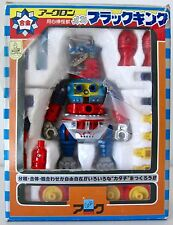 "MECHA BLACK KING VINTAGE 6"" CHOGOKIN DIE-CAST ARK / BULLMARK. LATE 70'S ULTRAMAN"