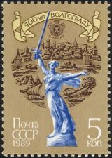 Russia 1989 Volgograd 400th/Statue/Buildings/History/Heritage 1v (n45144)