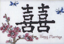 Cross Stitch Kit ~ Lucy Wang Chinese Symbol Happy Marriage Asian #51267