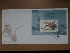 China 1988 Dec 25 FDC T.129 Chinese Orchids Miniature Sheet