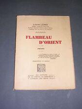 Orient Iran Poésies Louis Long 1935 Flambeau d'Orient poésie sur l'Iran