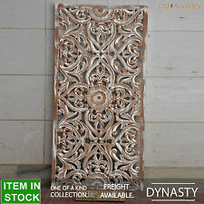 Dynasty carved indian balinese bed head bedhead wall panel decoration SML