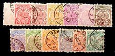 SOUTH AFRICA TRANSVAAL 1883 - 13 Values to £5 Cat £227 NEW LOWER PRICE MN142