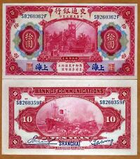 China, Bank of Communications, 10 Yuan, 1914, P-118o, UNC   Iconic Banknote