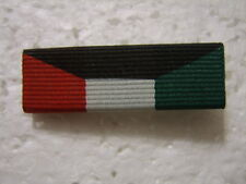 LIBERATION OF KUWAIT MEDAL RIBBON BAR - ITALIAN MANUFACTURED DEALER LOT OF 10