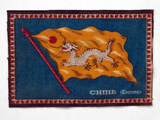 CHINA EMPIRE Antique CIGARETTE TOBACCO Vintage FLANNEL FELT WORLD FLAG / Chinese