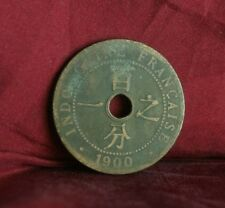 1 Cent 1900 French Indo China Bonze World Coin KM8 Vietnam penny Asia Rare