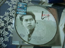 a941981 Alan Tam HK LP 譚詠麟  Lorelei Picture Disc ( No Limited Edition Number ) 暴風女神 Made in Germany