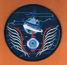 ISRAEL IDF AIR FORCE ANTI AIRCRAFT UNIT.PATCH NO RESERVE