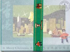 Hong Kong China 1996 Christmas Pack of 6 Prepaid Postal Stationery Cards Mint