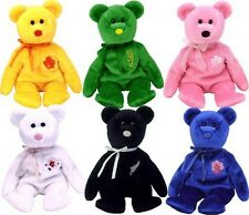 """TY BEANIE BABY """"FLOWER SRIES 1"""" ASIA PACIFIC EXCL. MINT WITH MINT TAGS"""